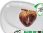 供应甜草岗黑猪肉—熟制猪心