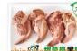 供应甜草岗黑猪肉—熟制猪口条